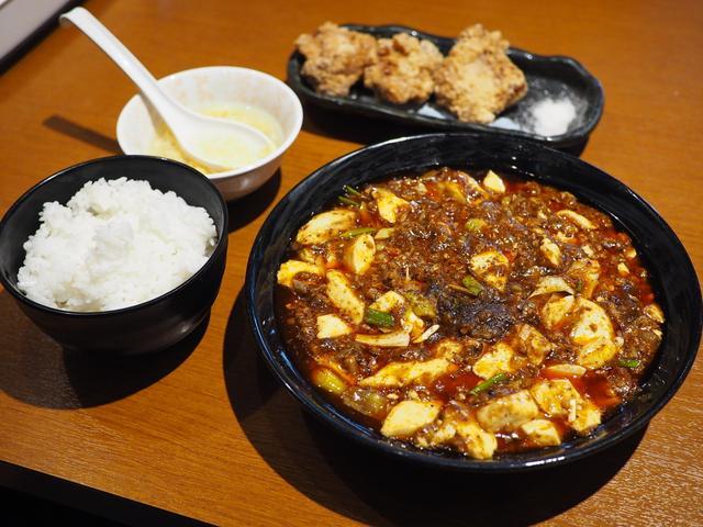画像: 本格的な味わいの四川麻婆豆腐のボリューム満点ランチは満足感が高いです! 淀川区西中島 「華Sansyou学」