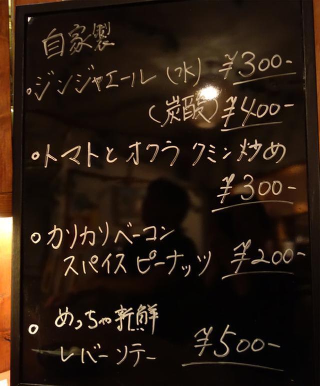 画像: 【福岡】西新・藤崎エリアでスパイス飲み!カレーと創作おつまみ♪@てるSun
