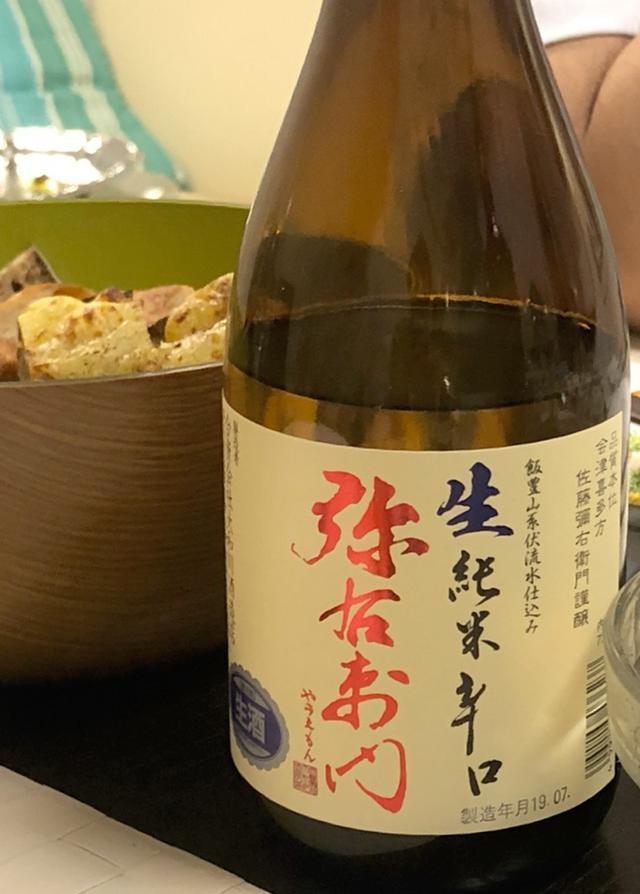 画像: ワイン&日本酒でホームパーティ♪