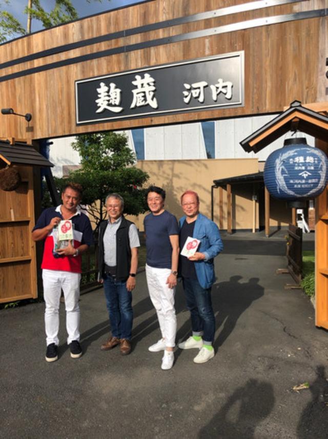 画像: シェフと鹿児島食材視察ツアー2019(7月編)