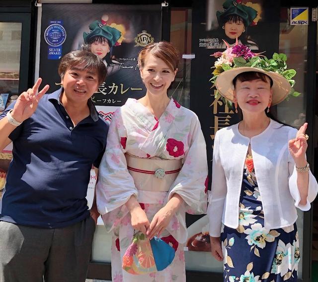 画像: 「富士そば」とアパ社長が限定コラボ!赤坂見附店で、アパ社長カレーメニューが登場!