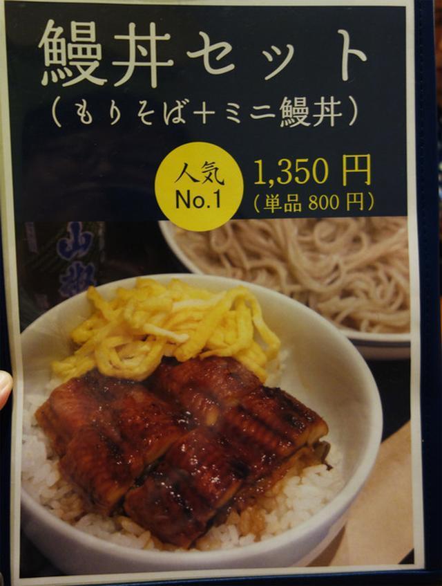 画像: 【福岡】天神エリア!十割そばと酒肴の店のランチ♪@コチソバ