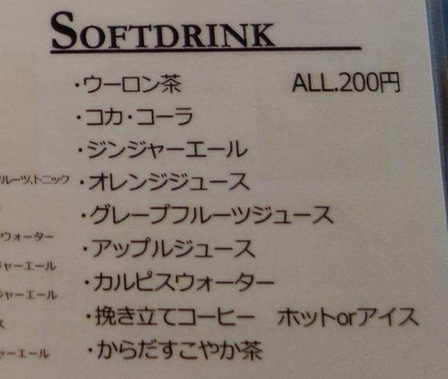 画像: 【福岡】西新のナポリピッツァ専門店で夏ピザ♪@西新ピザ食堂