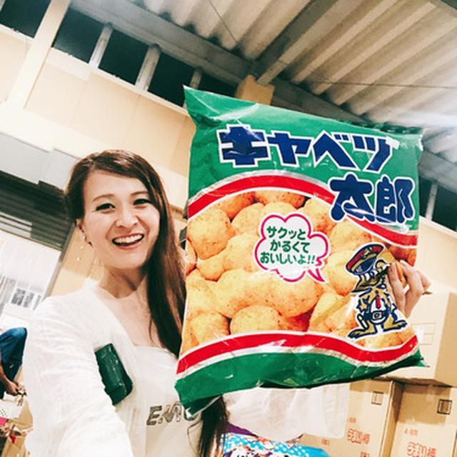 画像: 日本一の駄菓子売場 @岡山 タラタラしてんじゃねーよ!特設売り場も