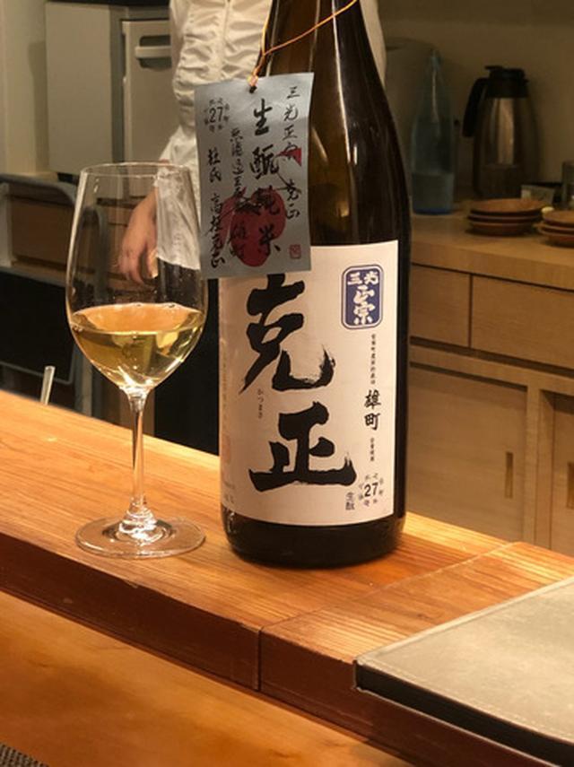 画像: 岡山女子旅 中国料理「はすのみ」 日本酒コラボも楽しい! お誕生日お祝いも〜