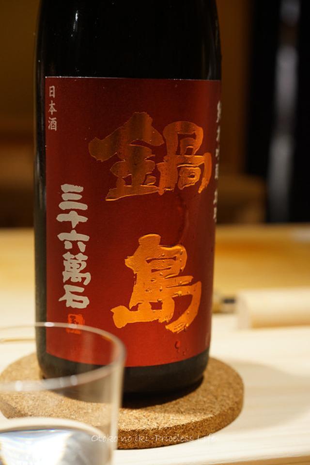 画像: 鮨 在(広尾)鮨とお酒の可能性
