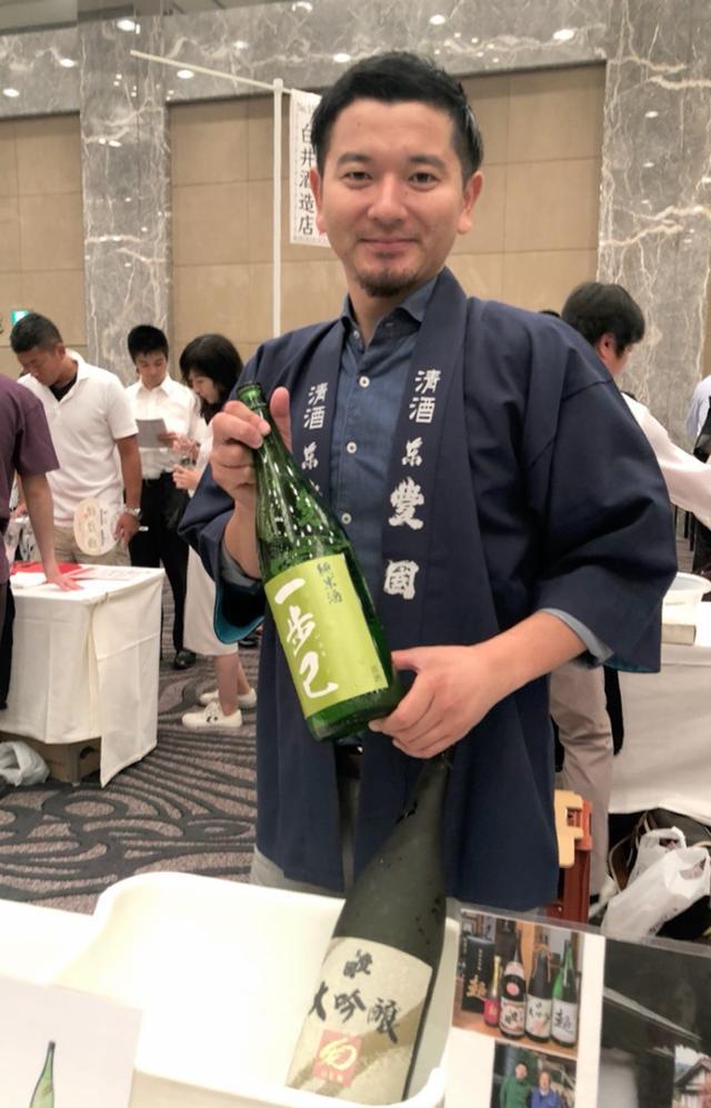 画像: ふくしま美酒体験in 渋谷FINALへ