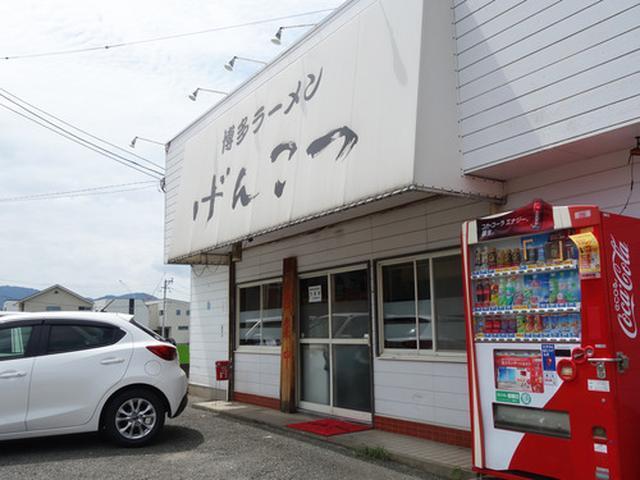 画像: 【福岡】お気に入りの濃厚豚骨店♪@博多ラーメン げんこつ