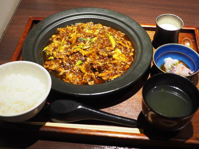 画像: 北新地の隠れ家創作中華で高級感溢れる味わいの麻婆豆腐ランチ! 北新地 「MUSE」