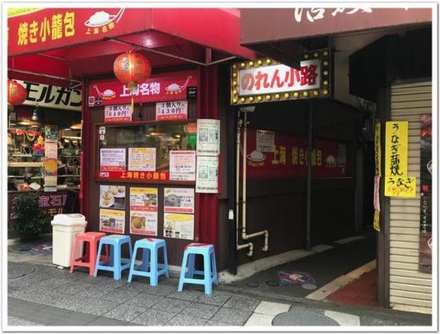 画像: カレーですよ4713(吉祥寺 ピワン)懐かしき狭い店。