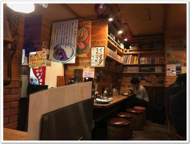 画像: カレーですよ4711(西新宿 もうやんカレー 利瓶具)野菜を食べる。オクラを食べる。