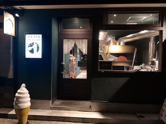 画像: 古都金沢で真のナポリピッツァ協会認定店サリーナの夏ピッツァ!