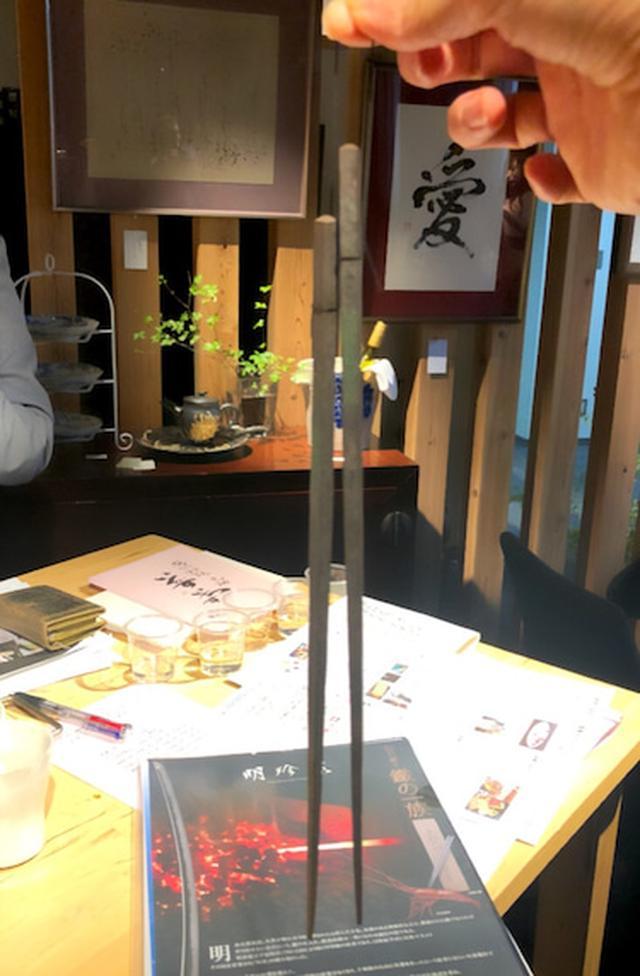 画像: 白鷺の城と日本酒のペアリング会へ