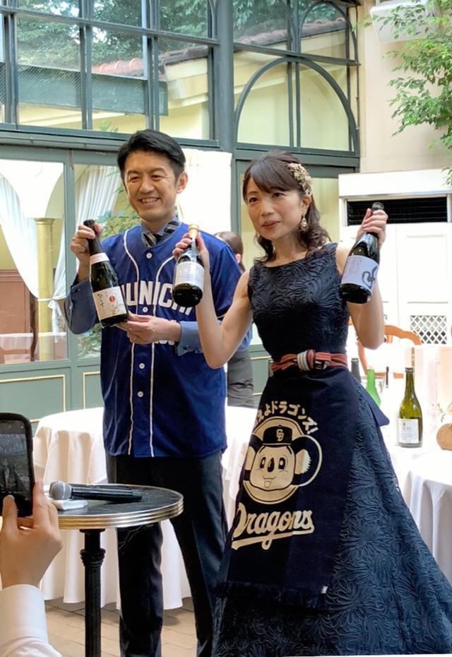 画像: リストランテASO@代官山にて披露宴