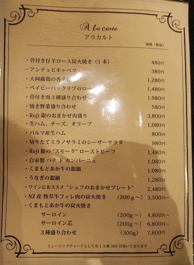 画像: 【福岡】西中洲・隠れ家・熊本赤牛・ピアノ生演奏♪@Roji銀