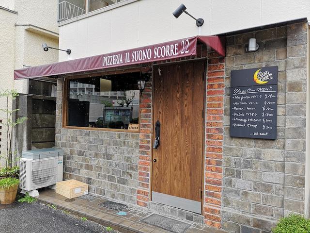 画像: NEW!ワインバーのようなピッツェリア「IL SUONO SCORRE 22」が誕生!