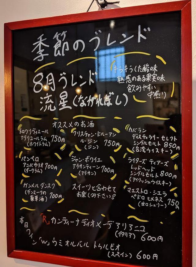 画像: 【福岡】自家焙煎珈琲・スイーツ・お酒を楽しめるカフェ♪@ニュートラルコーヒー