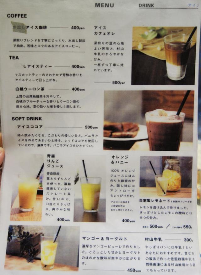 画像: 【福岡】西新のハードブレッド系カフェ♪@ロヂウラベーカリーカフェ