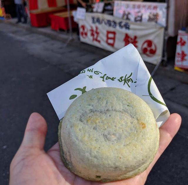 画像: 【福岡】博多三大祭り!放生会2019@筥崎宮