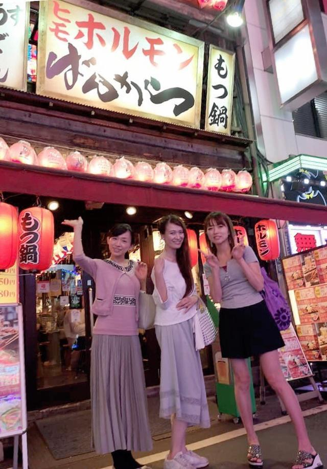 画像: ホルモンばんから歌舞伎町店