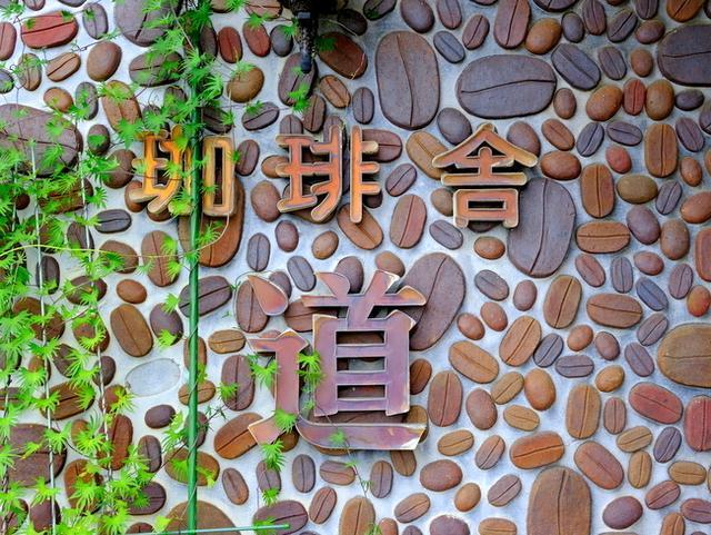 画像: 「島根・出雲 喫茶舎 道のカツカレー」