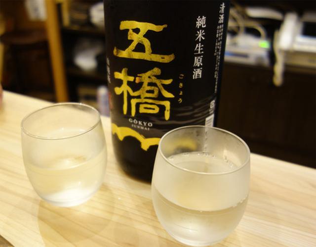 画像: 【大阪】本町のマグロ料理と地酒の居酒屋♪@大衆酒場 万祭