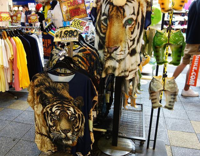 画像: 【大阪】新世界ジャンジャン横丁で串カツ&どて焼♪@てんぐ