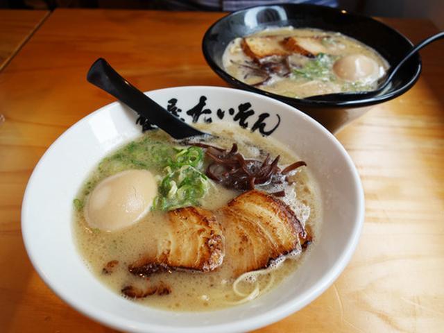 画像: 【福岡】博多駅前の上質な濃厚豚骨&屋台豚骨♪@麺屋 たいそん
