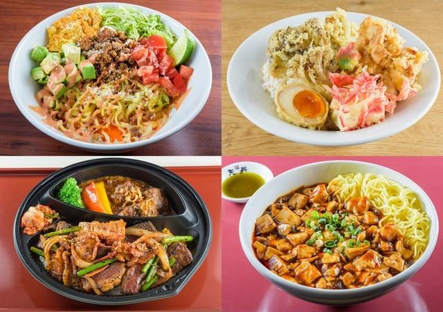 画像: 「コラボしました!広尾 TARO CAFE TOKYO 旅するサラダ」