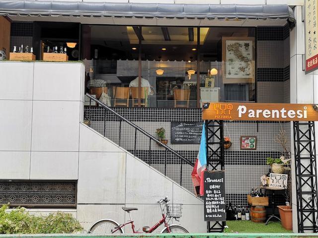 画像: 池尻大橋パーレンテッシ「ピザ姫」とのコラボピッツァはイチジク!