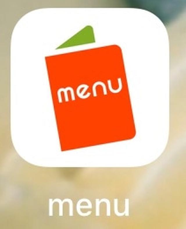 画像: 本日から!コラボお弁当発売❗️テイクアウトアプリ「menu(メニュー)」× 「食べあるキング」