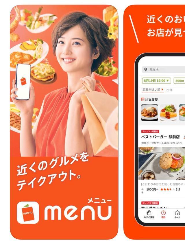 画像: テイクアウトの「天丼」をコラボ開発しました!「menu」×「食べあるキング」企画です!