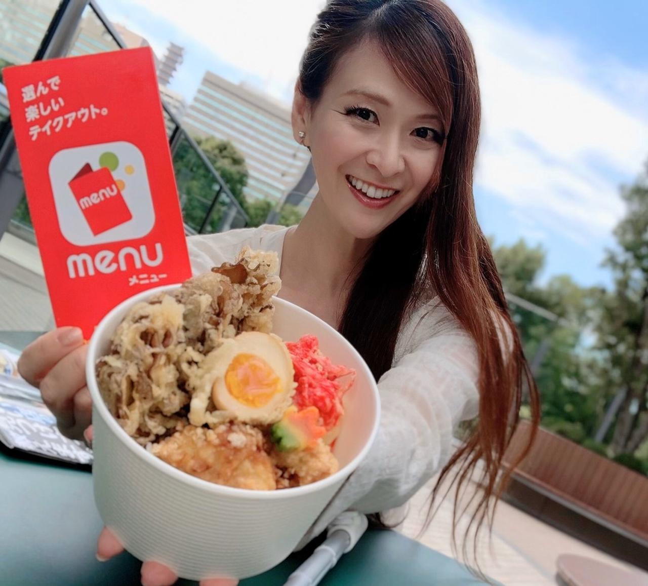 画像: 里井真由美『テイクアウトの「天丼」をコラボ開発しました!「menu」×「食べあるキング」企画です!』