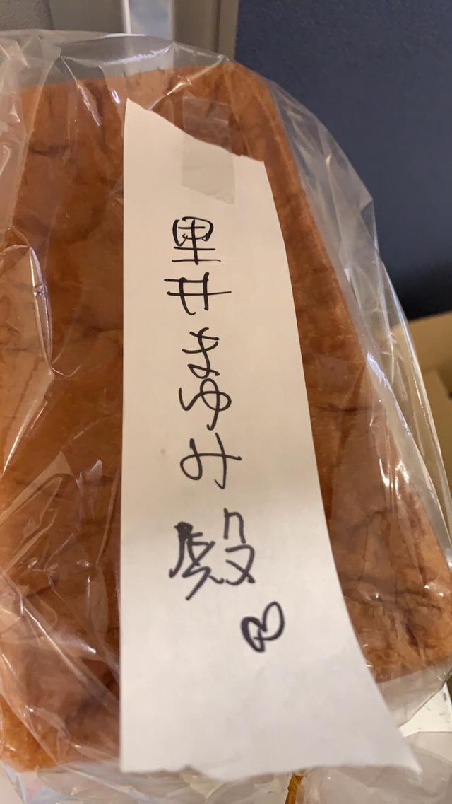 画像: 高級食パン専門店「ふじ森」先行販売でした!@北陸 「HOKURIKU パンフェス」