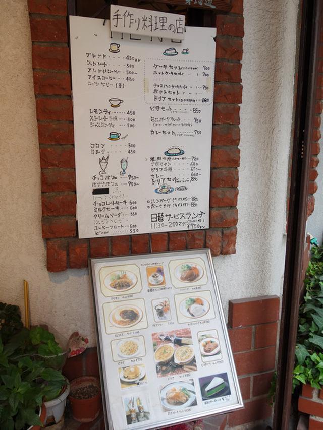 画像: 【福岡】西新の老舗喫茶店で洋食ランチ♪@珈琲 芽瑠辺