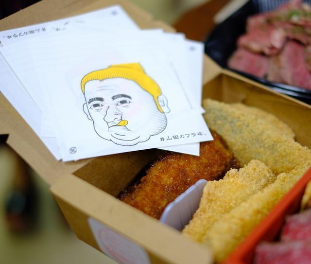 画像: 「新宿 小田急百貨店催事レポート! 食べあるキング厳選! 秋の食欲全開まつり」