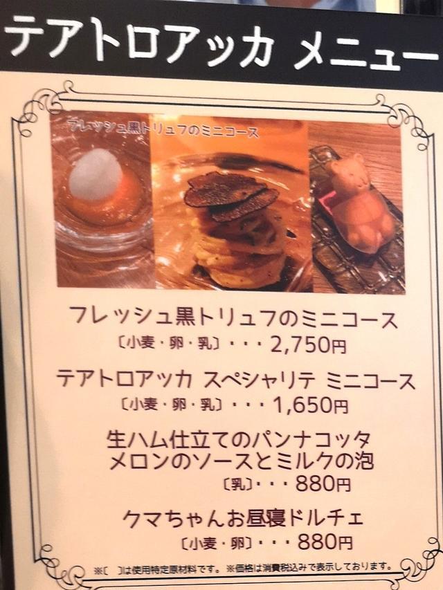 画像: 新宿の小田急で食べあるキング厳選秋の食欲全開まつり始まりました!