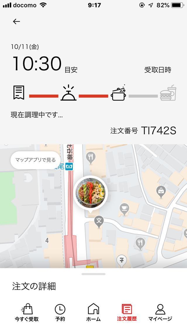 画像: 「広尾 tarocafetokyo 九州7県 旅するサラダ」