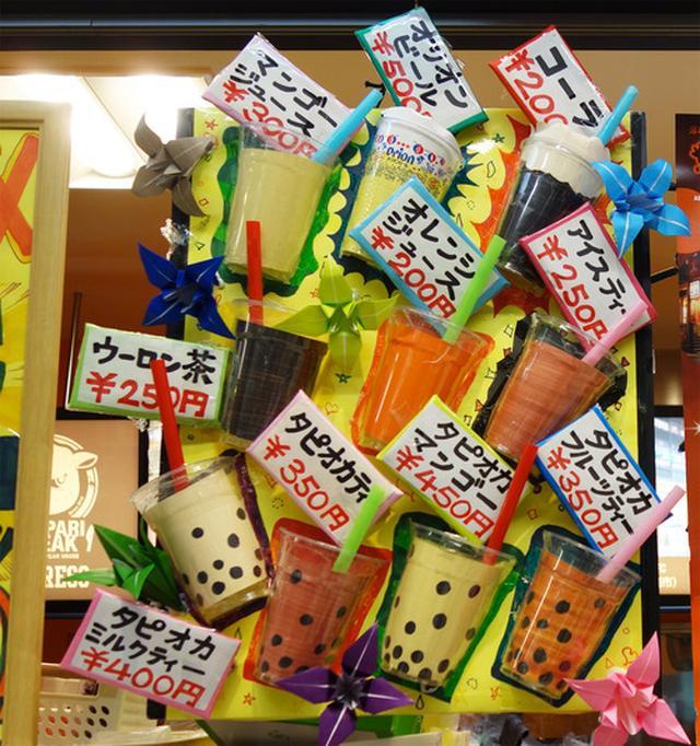 画像: 【福岡】400gの溶岩焼ステーキ&沖縄そば♪@やっぱりステーキ EXPRESS イオン笹丘店