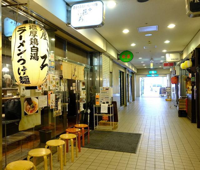 画像: 「目黒 藤しろ&東京都庭園美術館」