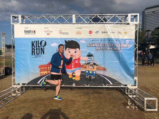画像: 「走る・食べる・観光する」を一度に楽しむことができるタイ発のマラソン大会『キロラン大阪2019』に参加させていただきました! @大阪城公園