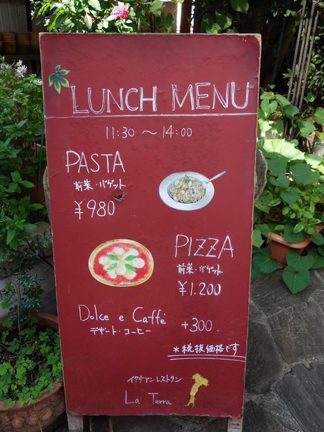 画像: 【福岡】七隈の上質&本格イタリアン♪@ラ・テッラ
