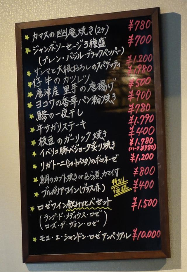 画像: 【福岡】元南極料理人さんのレストラン♪@しおばる白夜