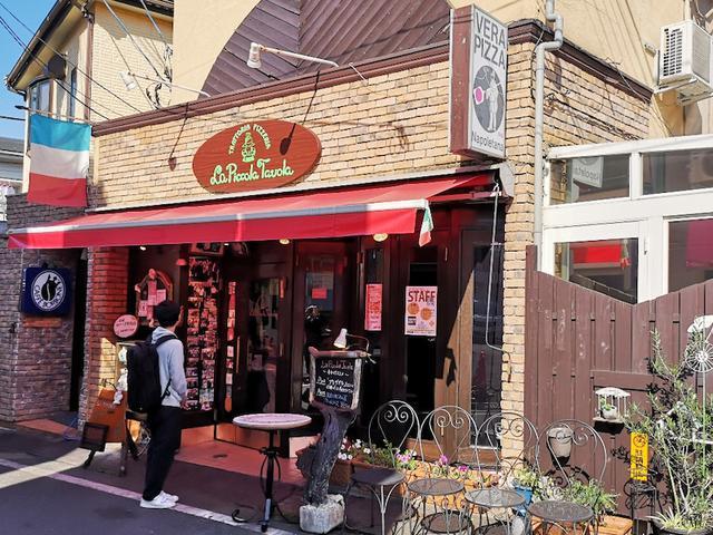 画像: 永福町「ラ・ピッコラターヴォラ」でMTGランチ!