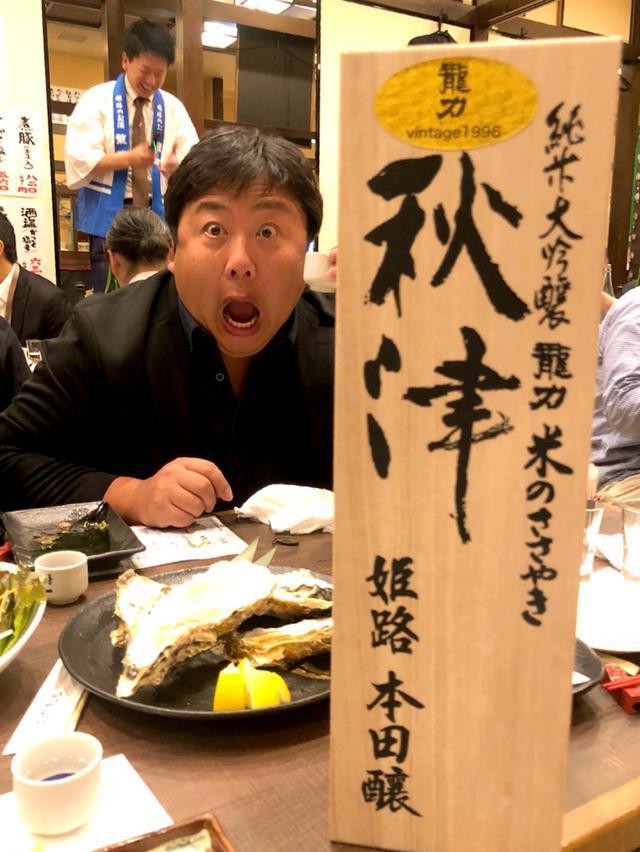 画像: 龍力 本田会長を偲ぶ会へ