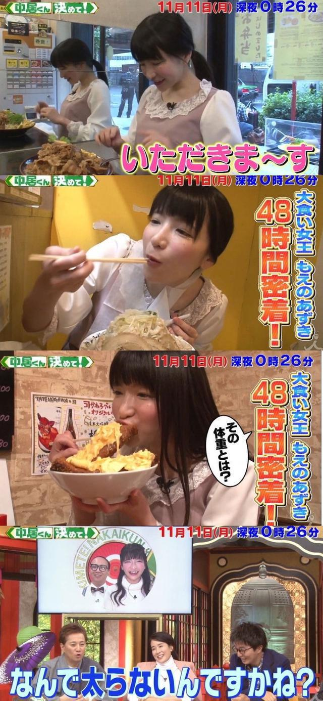 画像: 酉の市で食べまくり♪