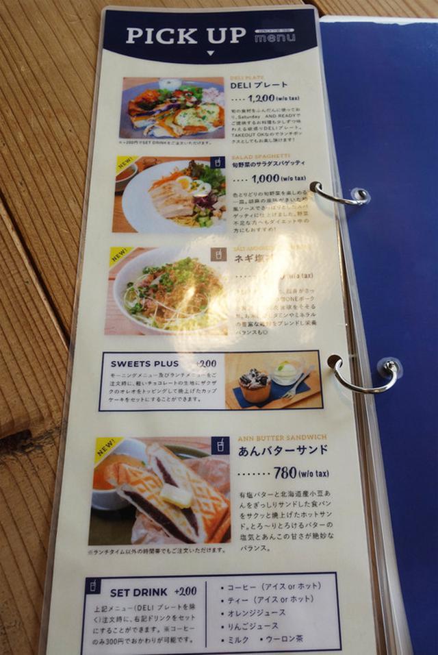 画像: 【福岡】ハンバーガー&フルーツサンドランチ♪@サタデー ドット アンド レディ