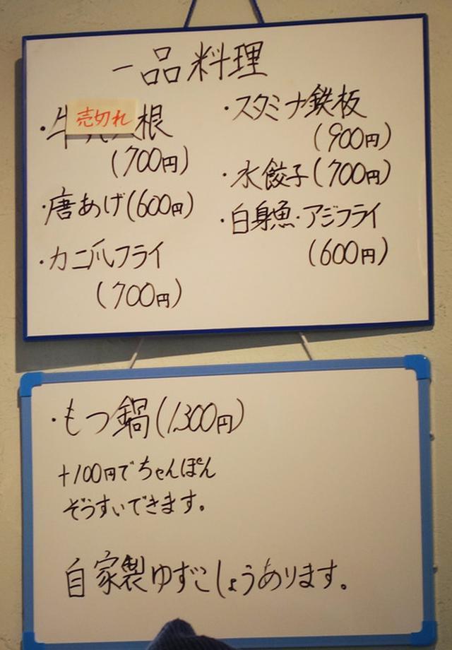 画像: 【福岡】じゅーじゅー鉄板!シンプルなトンテキ定食♪@豚ステーキ かっちゃん