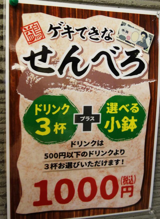 画像: 【福岡】サバ・ハンバーグ・定食・昼飲みOKの居酒屋食堂♪@大衆食堂スタンド げき