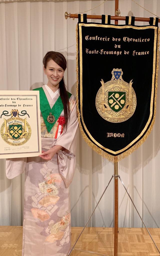画像: 「フランスチーズ鑑評騎士」シェヴァリエ勲章を叙任賜りました。